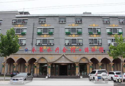 烟台牟平婚庆酒店公司未来发展的方向