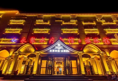 宾馆酒店住宿市场消费者数据分享