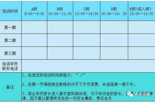 烟台永聚水疗会馆.游泳馆营业啦!